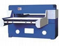 Precision Four-column Cutting Machine