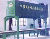 XCSD2-B高溫定型生產線