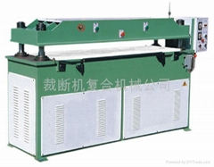 4-PILLAR Hyadraulic Plane Scissoring Machine