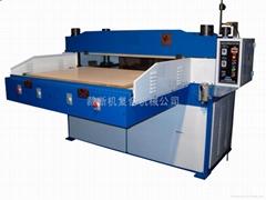 Four--column double--side hydraulic automatic feeding machine