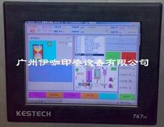 触摸式染色电脑