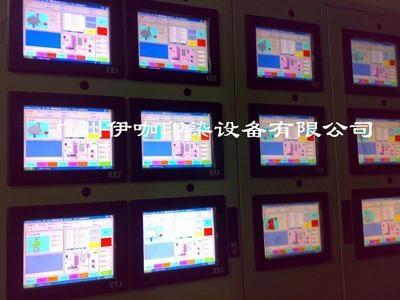 触摸式染色电脑 3