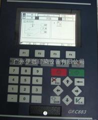 GFC883 textile computer