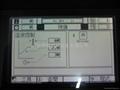 GFC883纺织电脑 2