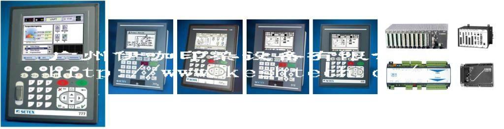 维修智达纺织电脑SETEX电脑PLC 1