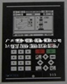 SETEX515纺织印染电脑