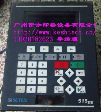 SETEX515DE染色电脑(SECOM515DE)和配件 1