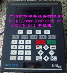 SETEX515DE染色電腦(SECOM515DE)和配件