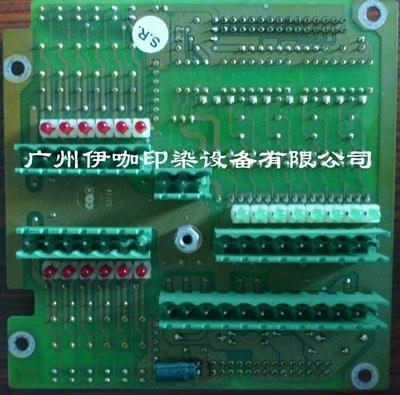 SETEX515DE染色电脑(SECOM515DE)和配件 4