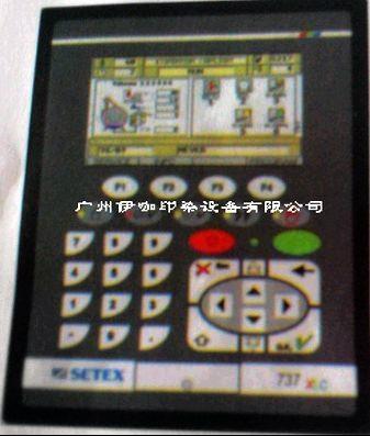 SETEX737XL纺织印染电脑及PLC 2