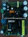 SETEX737XL纺织印染电脑及PLC 4
