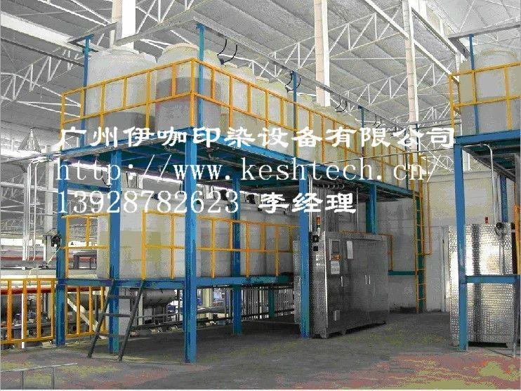 KDA 固体助剂自动输送控制系统 4
