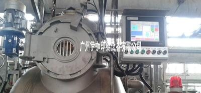 KDA 固体助剂自动输送控制系统 5