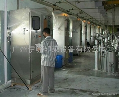 KDA Dyes automatic dispenser system