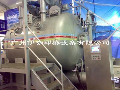 粉体液体化学助剂全自动称量(计量)化料输送系统 2