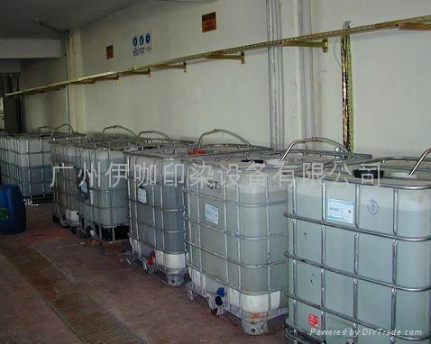 粉体液体化学助剂全自动称量(计量)化料输送系统 3