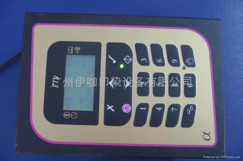 台湾纺织印染电脑 2
