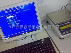 KDA BarCode CheckWeigh system