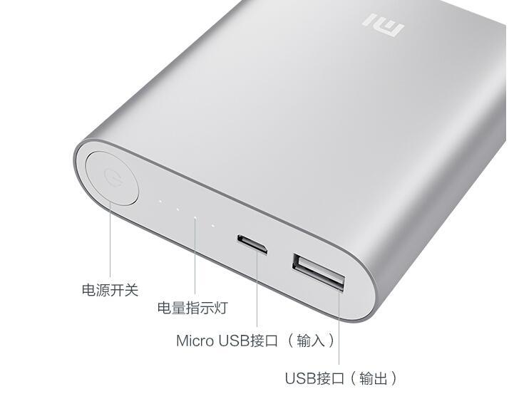 Original Xiaomi Power Bank 10400mAh For Xiaomi M2 M3 Red Rice Smartphone 3