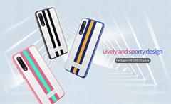 Nillkin Striped Cover Case for Xiaomi Mi 9