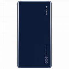 Huawei 12000mAh 40W SuperCharge Power Bank