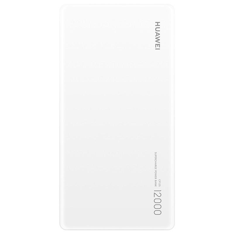 Huawei 12000mAh 40W SuperCharge Power Bank 3