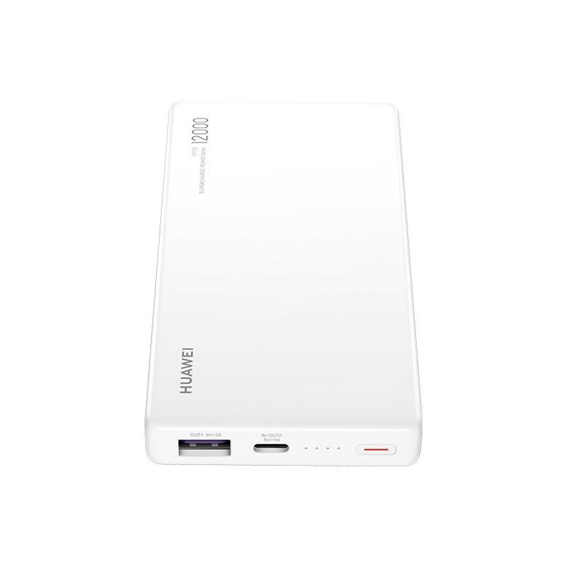 Huawei 12000mAh 40W SuperCharge Power Bank 4