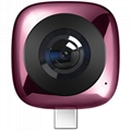 Huawei EnVizion 360 Panoramic Camera 1