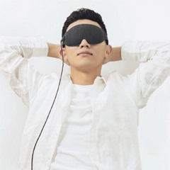 Xiaomi Youpin - ARDOUR AD-ES011806 3D Design Hot Eye Mask