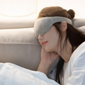 Xiaomi Youpin - ARDOUR AD-ES011806 3D Design Hot Eye Mask