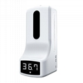 K9 Touchless Thermometer+ Automatic Sensor Sterilization Dispenser with Tripod