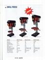 Drill Press,ZQJ4113-K,ZQJ4116-K