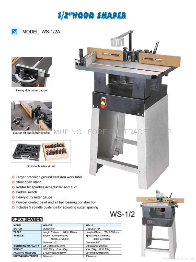 "1/2""Wood Shaper,WS-1/2A,WS-1/2 - SHOOT (China Manufacturer ..."