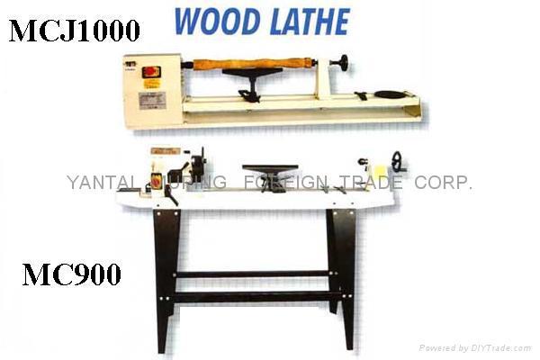 wood lathe,MCJ1000,MC900