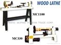Wood lathe,MC330,MC1100
