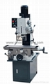Milling and Drilling Machine,