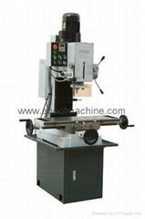 Milling & drilling Machine,  SHZAY7045V/1, SHZAY7040V/1,SHZAY7032V/1