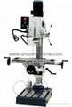 Drilling  Machine  SHZ5032C/1