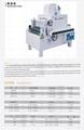 Precise Two Rpllers Coater,Precision Back Coater,Lamps Uv Dryer