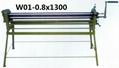 Slip Roll Machine, W01-08x610,W01-08x915,W01-08x1000,W01-08x1300,W01-1.5x1300