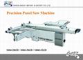 Wood Cutting Panel Saw Machine,SH6128ZD