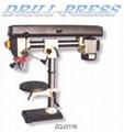 Radial Drill Press Machine,ZQJ3116