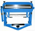 Folding Machine,PBB1020/2,PBB1500/1.5,PBB2060/1.5