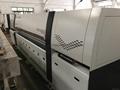 Full Automatic Computer Panel Saw Machine, SH330B 7