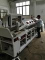 Reciprocating Panel Saw Machine,SH1327A