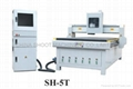 CNC Router Machine,SH5T