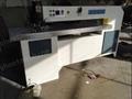 Thin Wood Veneer Splicing Machine with Throat depth 1300mm,MH1114