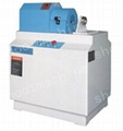 Rounded End Machine, SH9140