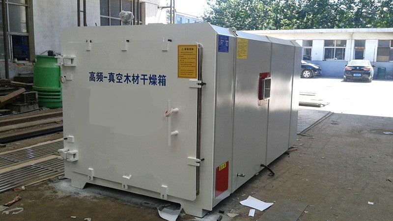 High Frequency Vacuum Wood Dryer Machine,SHGPZG6.6 1