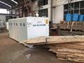 High Frequency Vacuum Wood Dryer Machine,SHGPZG6.6 5